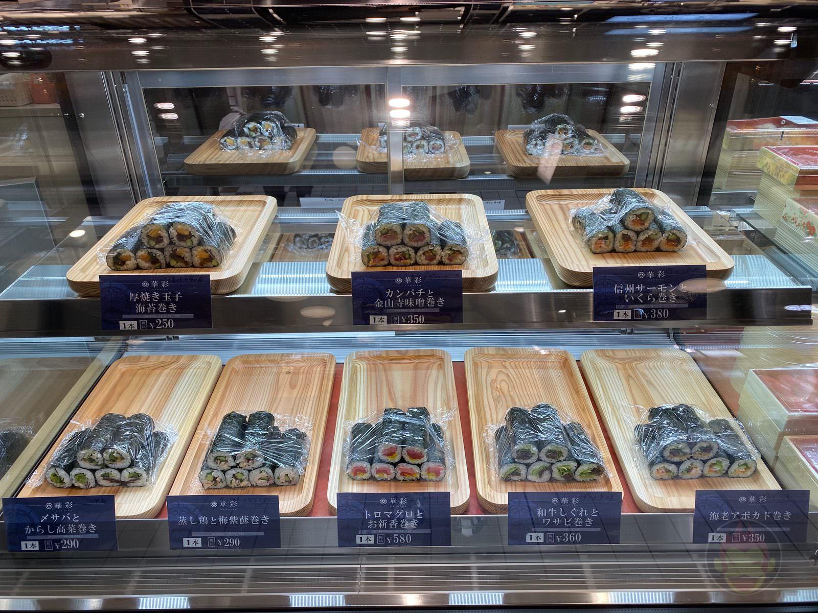 Shibuya-Scramble-Square-Food-I-Ate-123.jpeg
