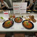 Shibuya-Scramble-Square-Food-I-Ate-126.jpeg