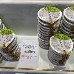 Shibuya-Scramble-Square-Food-I-Ate-131.jpeg