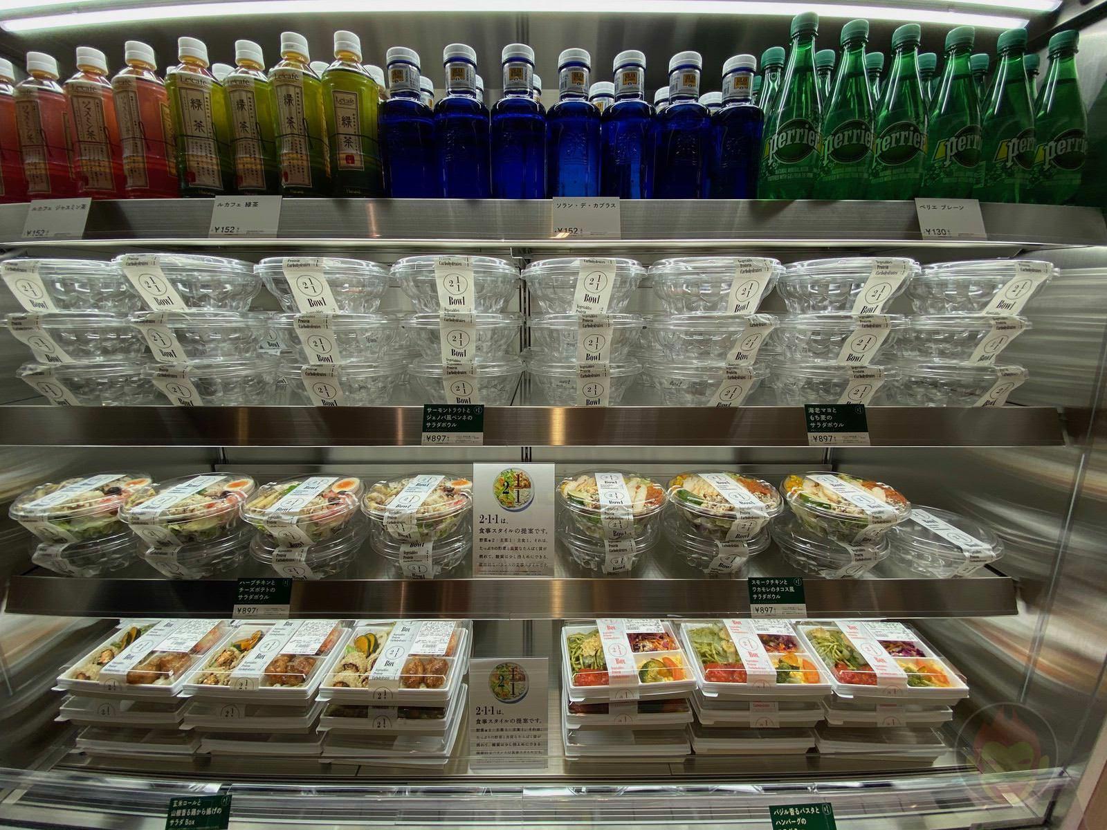 Shibuya-Scramble-Square-Food-I-Ate-133.jpeg