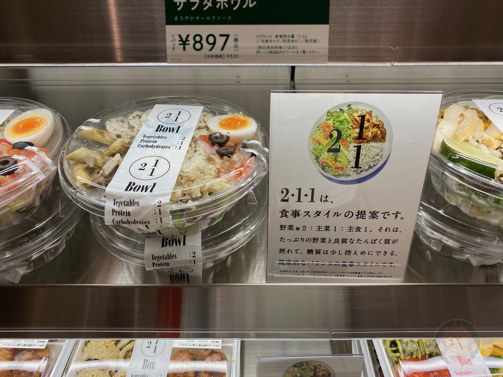 Shibuya-Scramble-Square-Food-I-Ate-134.jpeg