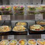 Shibuya-Scramble-Square-Food-I-Ate-135.jpeg