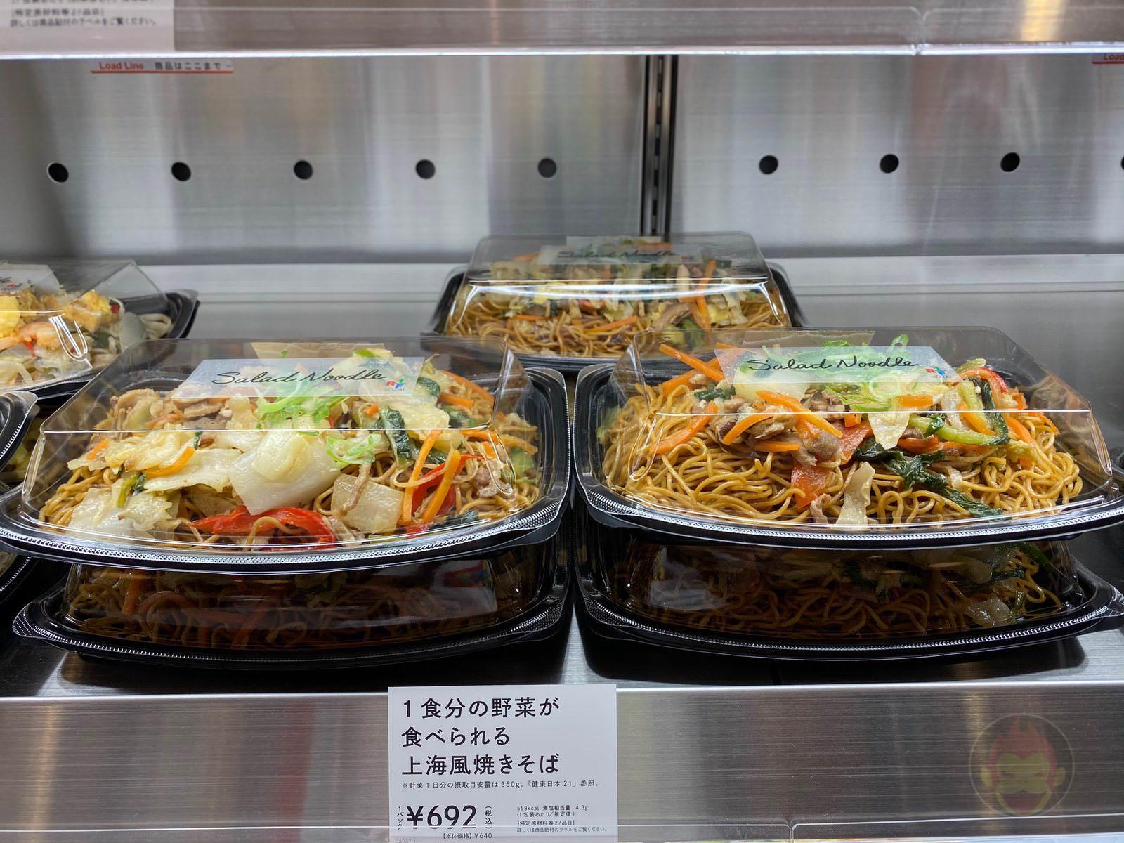 Shibuya-Scramble-Square-Food-I-Ate-137.jpeg