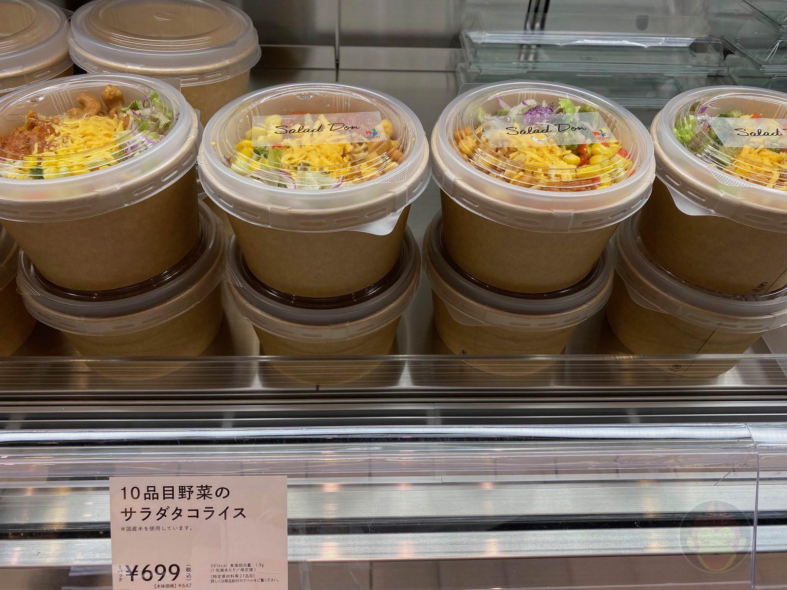 Shibuya-Scramble-Square-Food-I-Ate-138.jpeg