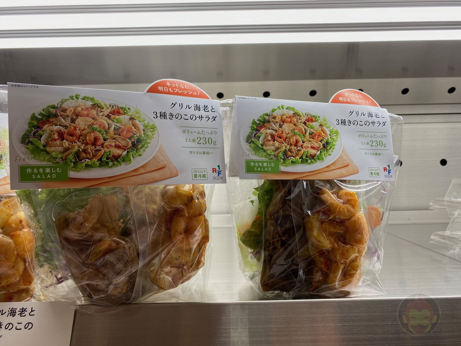 Shibuya-Scramble-Square-Food-I-Ate-139.jpeg