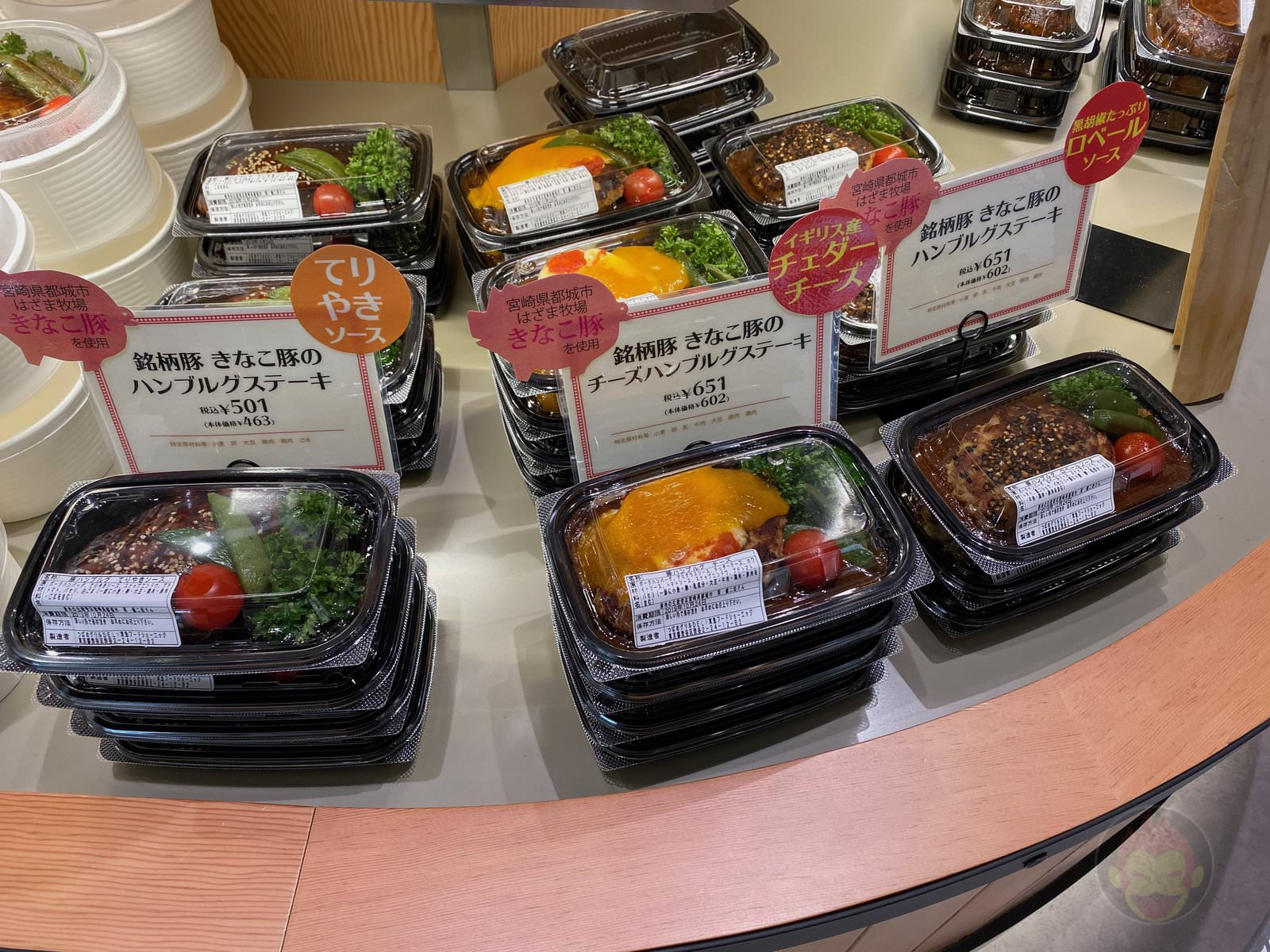 Shibuya-Scramble-Square-Food-I-Ate-144.jpeg