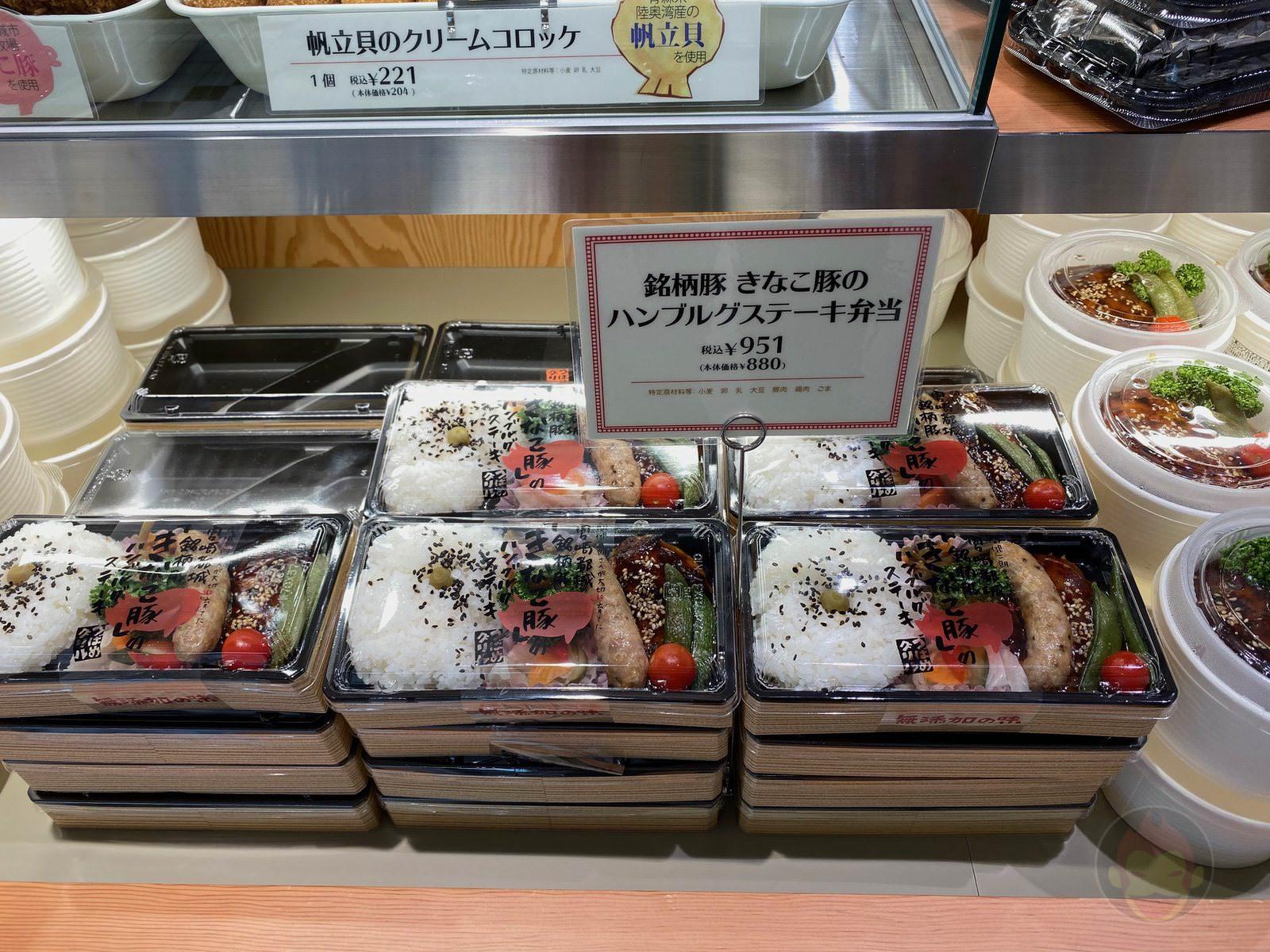 Shibuya-Scramble-Square-Food-I-Ate-145.jpeg