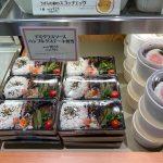 Shibuya-Scramble-Square-Food-I-Ate-146.jpeg