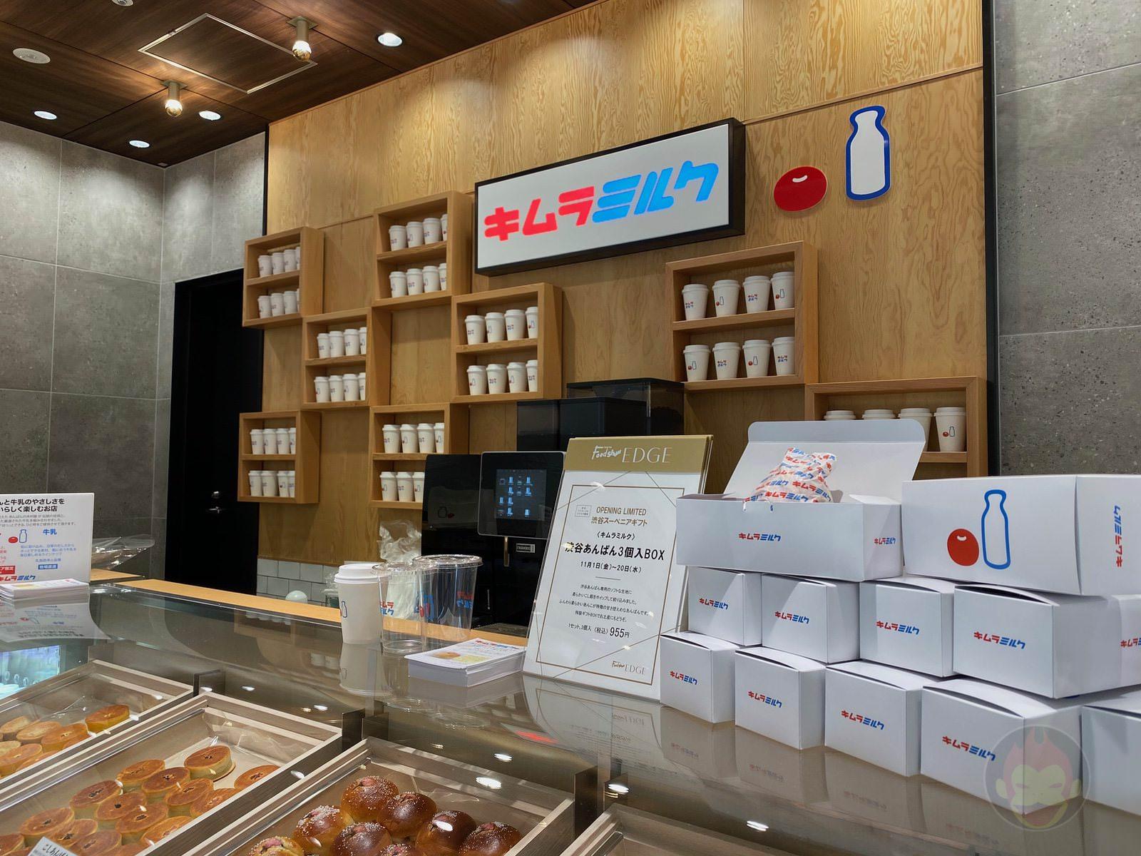 Shibuya-Scramble-Square-Food-I-Ate-149.jpeg