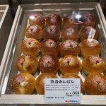 Shibuya-Scramble-Square-Food-I-Ate-151.jpeg
