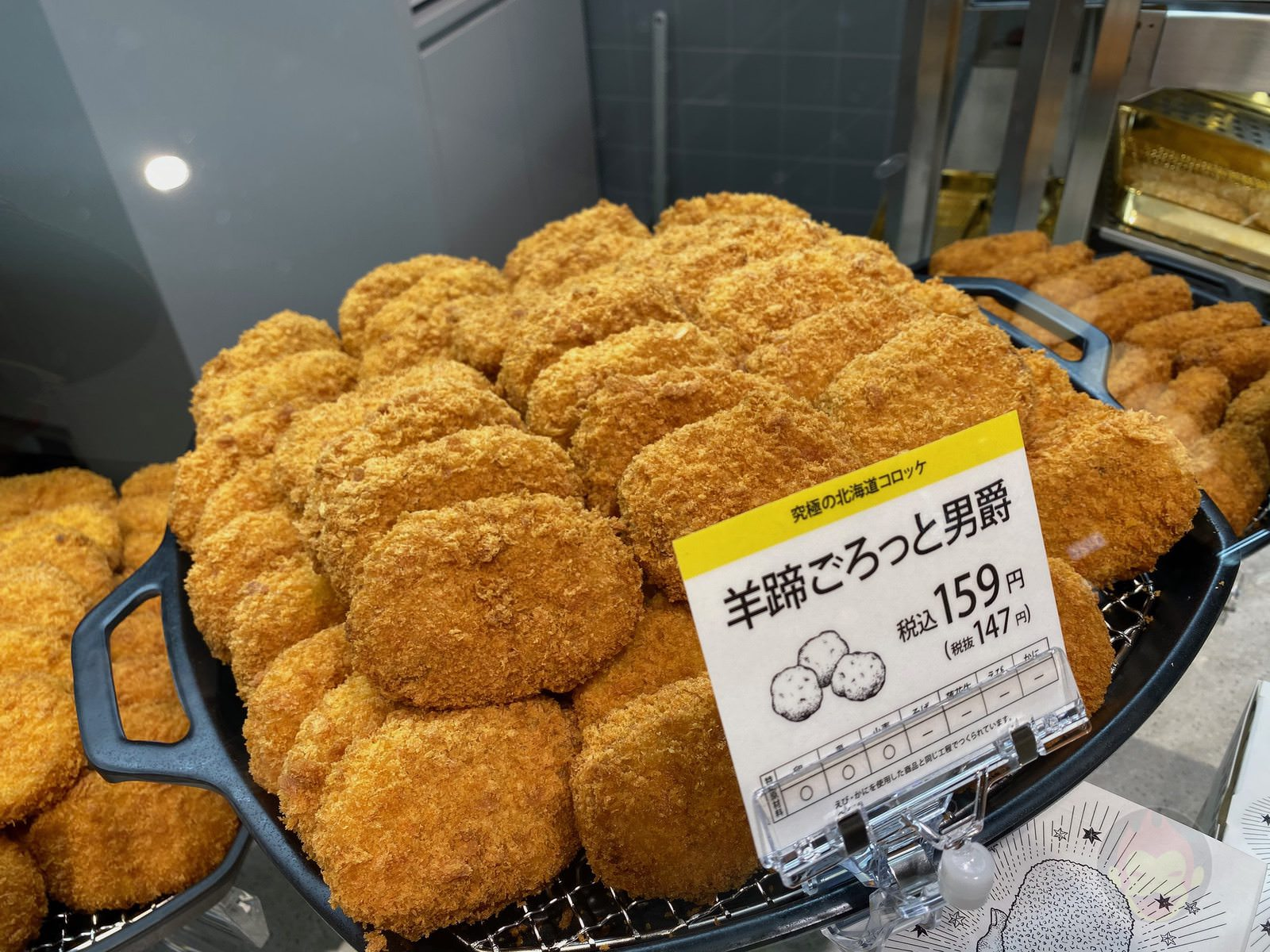 Shibuya-Scramble-Square-Food-I-Ate-160.jpeg
