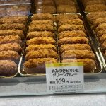 Shibuya-Scramble-Square-Food-I-Ate-161.jpeg