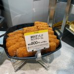 Shibuya-Scramble-Square-Food-I-Ate-162.jpeg
