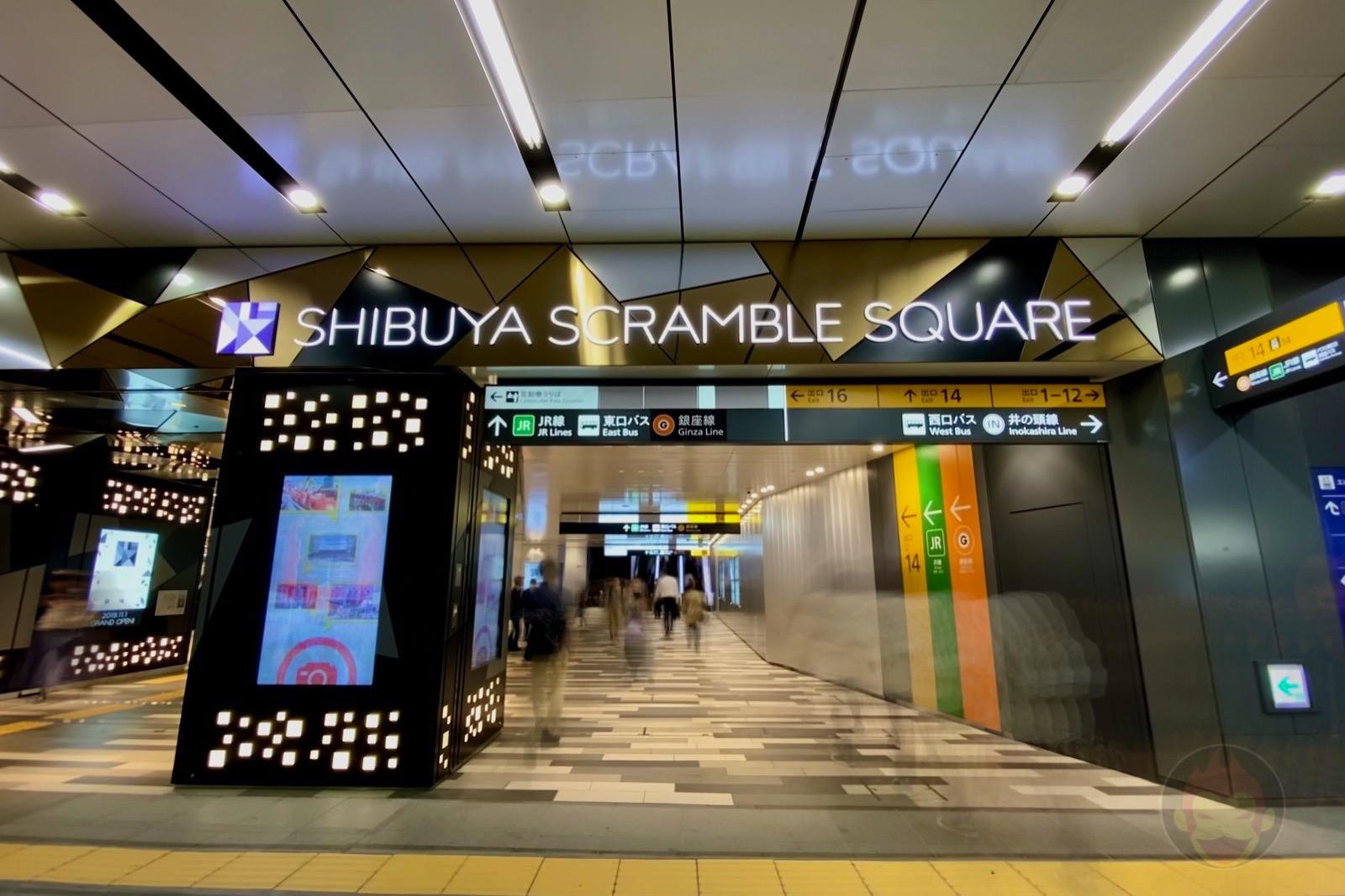Shibuya Scramble Square ShibuyaSky 18