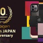 Spigen-10th-anniversary.jpg