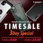 Spigen-Amazon-Store-Sale-2019-November.jpeg