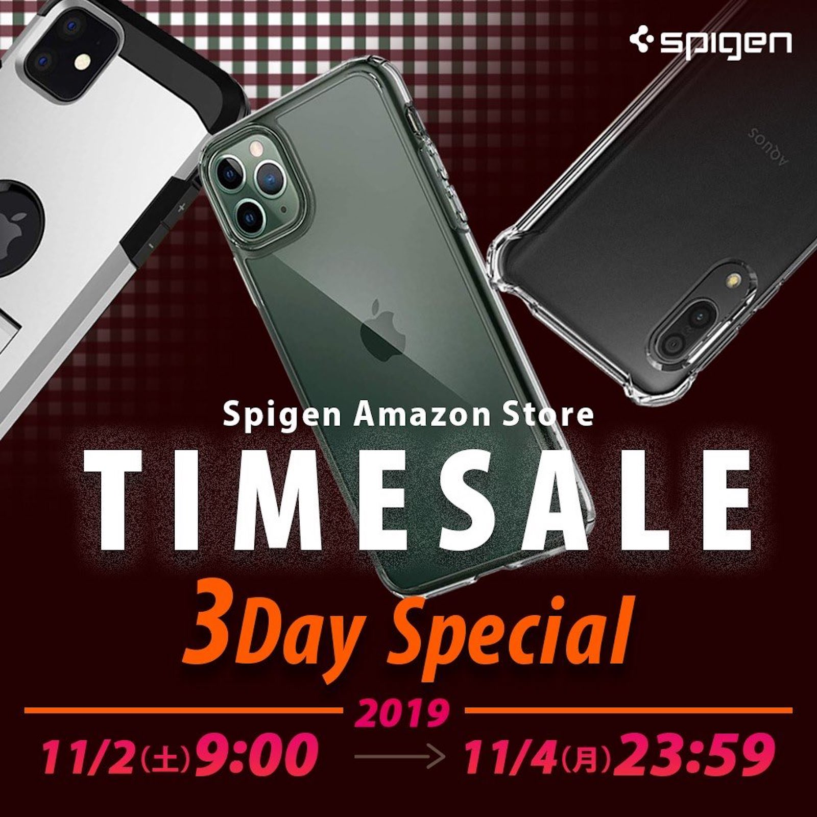 Spigen Amazon Store Sale 2019 November