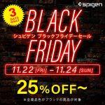 Spigen-Black-Friday-Sale.jpeg