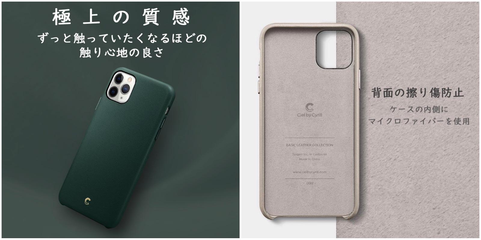 Spigen-Ciel-Base-Leather-features.jpg