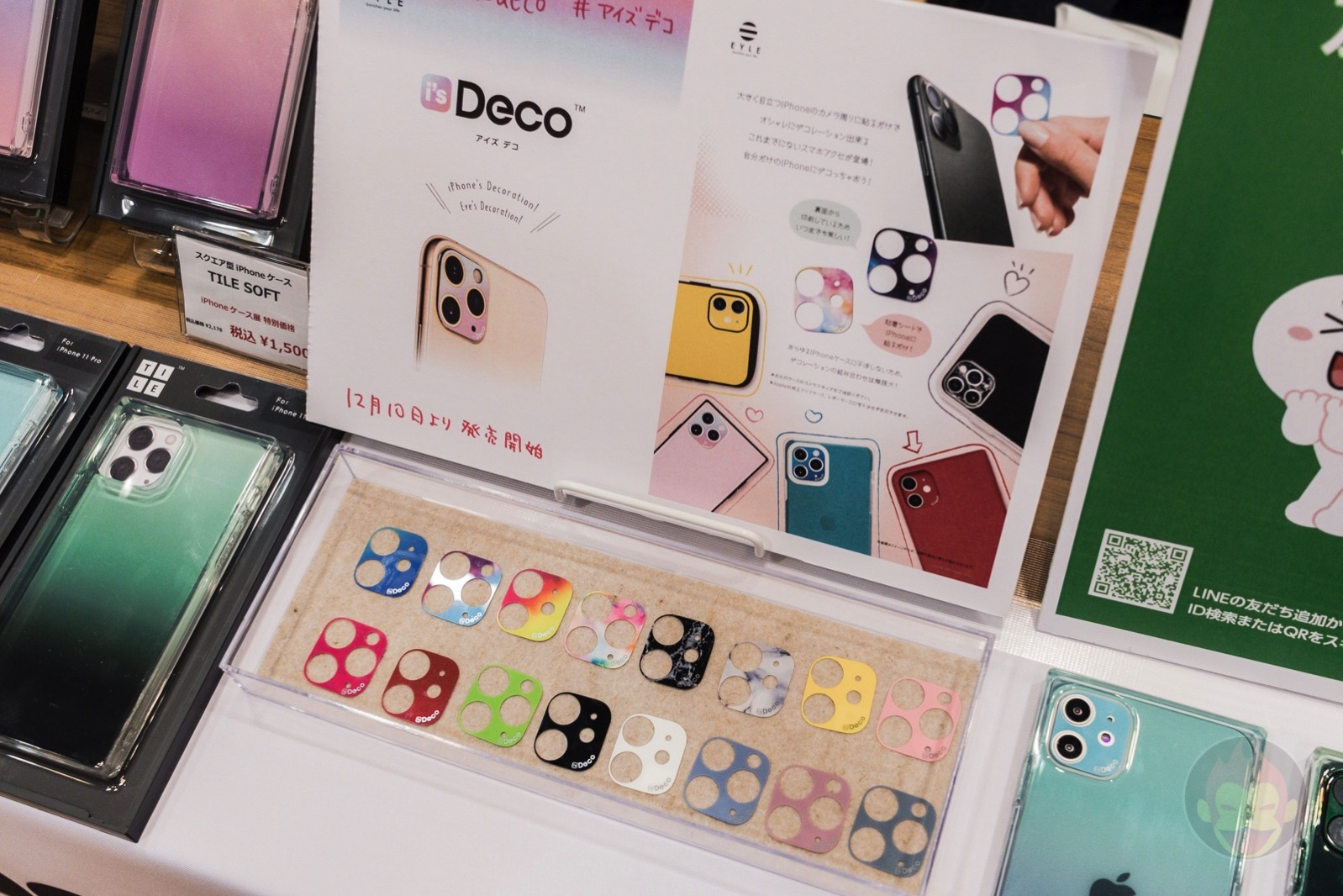 Iphone case ten 2019 15