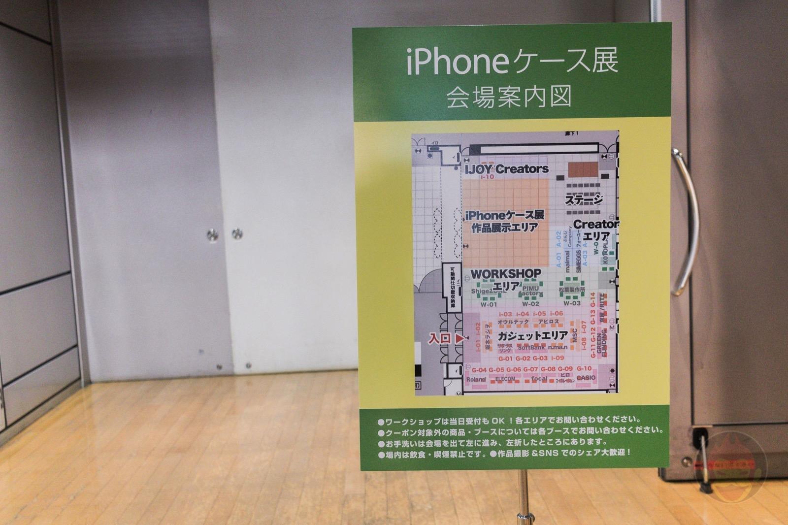 Iphone case ten 2019 95