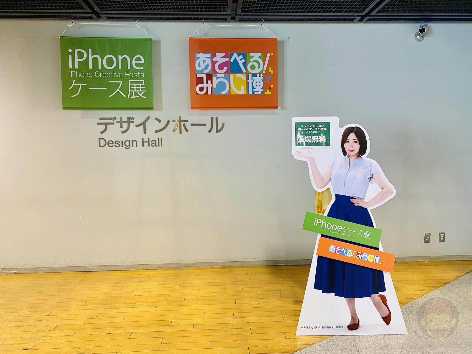 Iphone case ten 2019 top 00