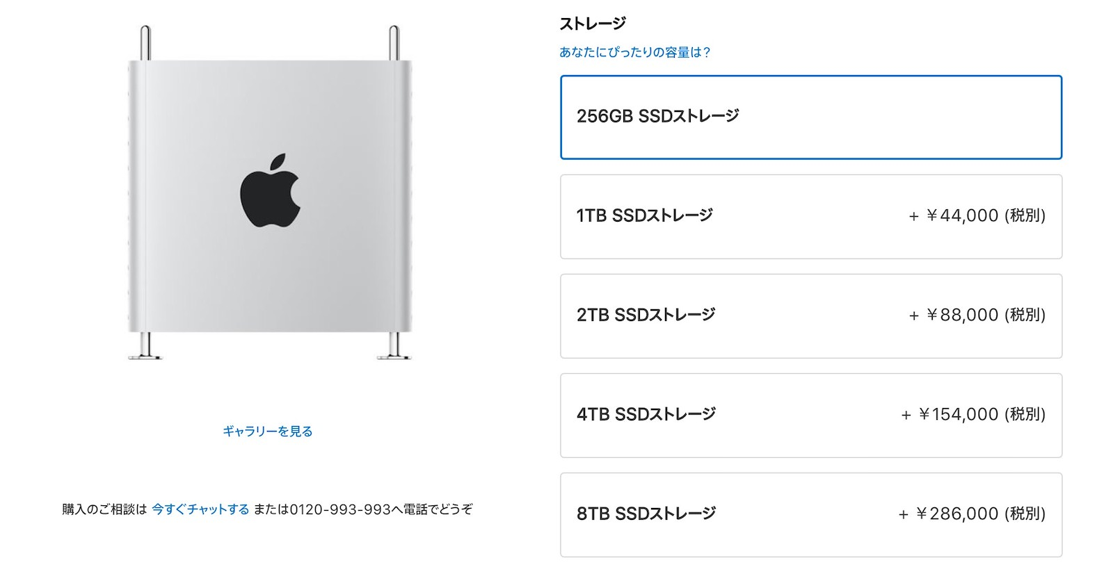 8TB SSD now available for macpro