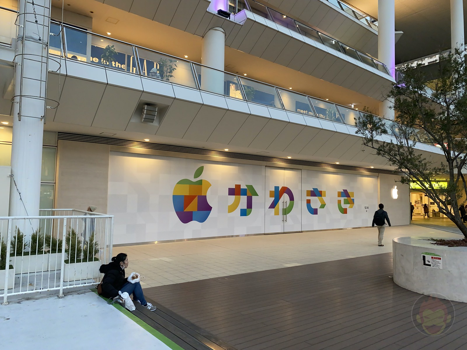 Apple Kawasaki Before Grand Open 03