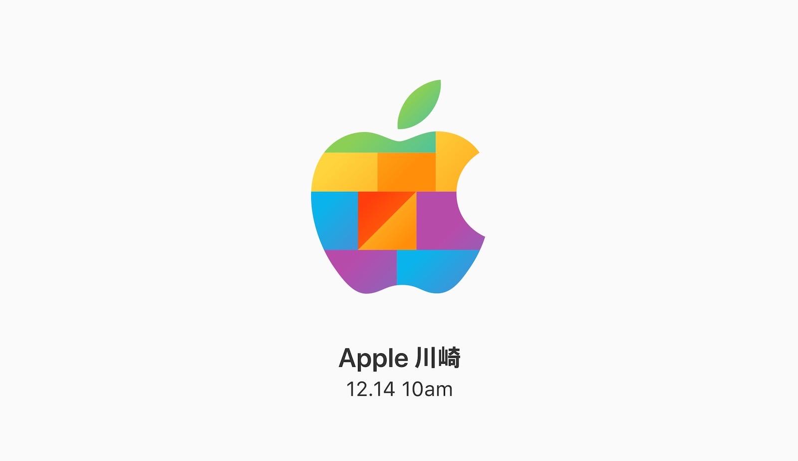 Apple-Kawasaki-top.jpg