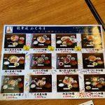 Atami-Fukuro-Lunch-04.jpeg