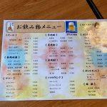 Atami-Fukuro-Lunch-05.jpeg