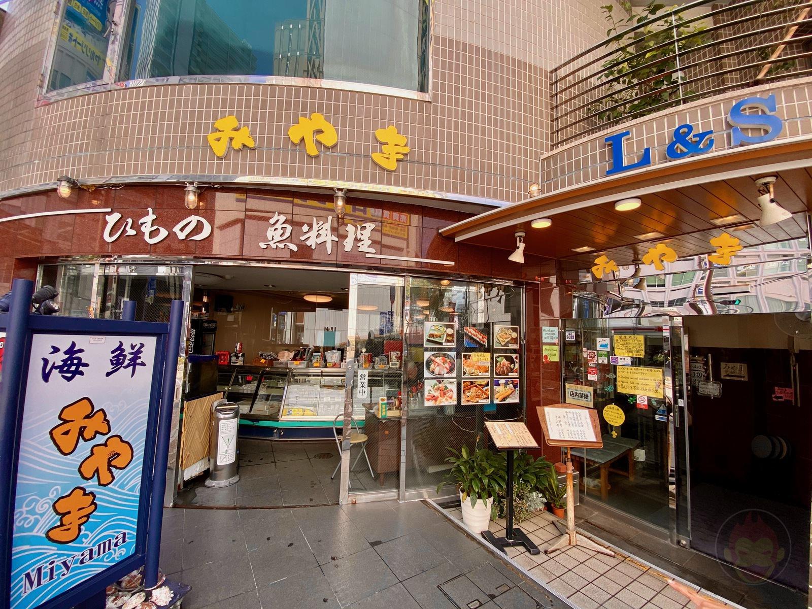 Atami Miyama Lunch 09