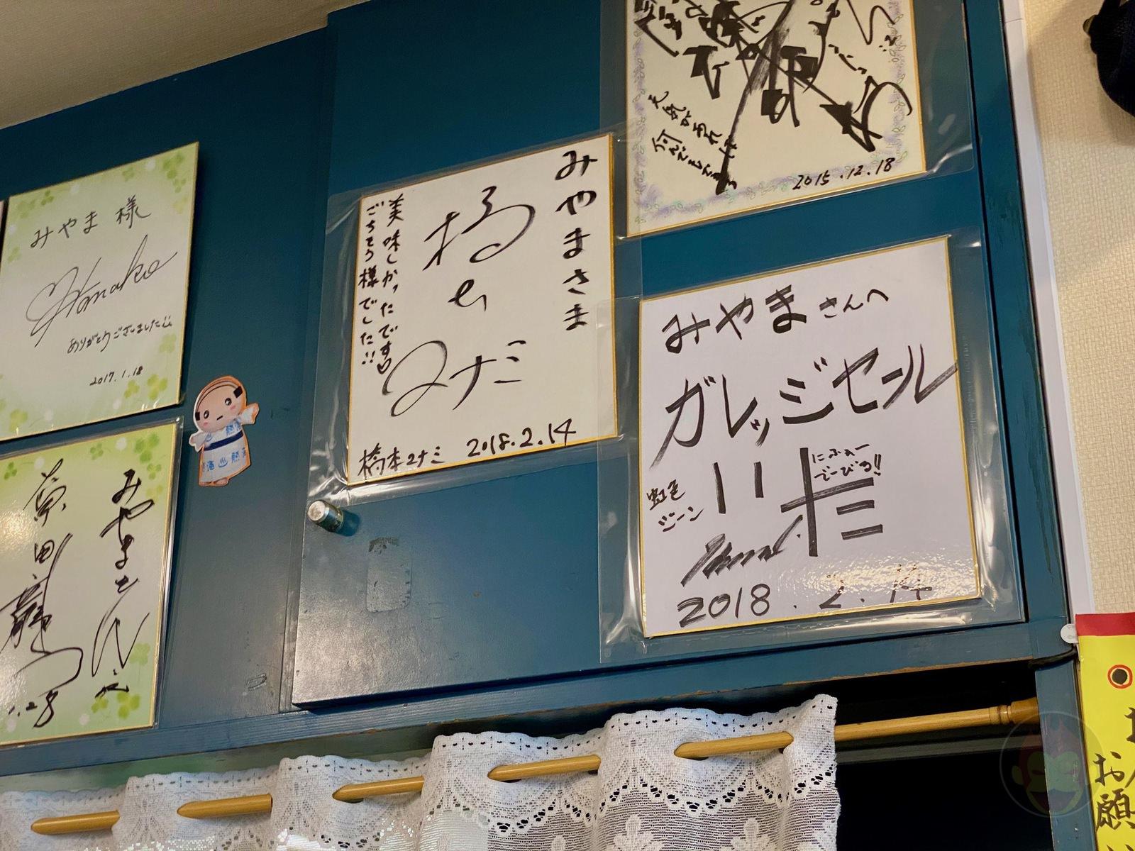 Atami Miyama Lunch 10