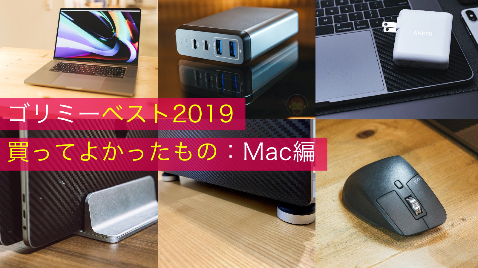 Best Buy 2019 Mac