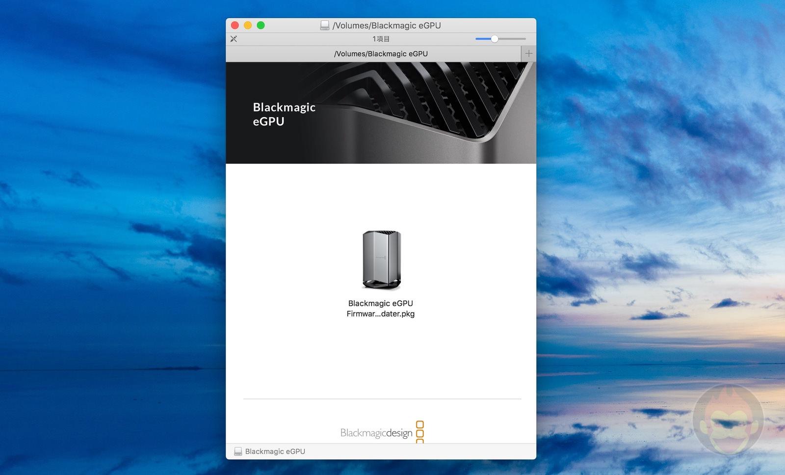 Blackmagic eGPU Firmware update 02