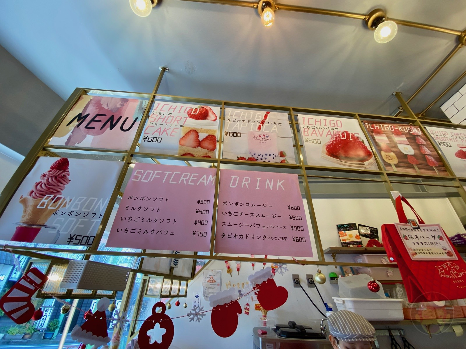 Bon Bon Berry Strawberry shop 09