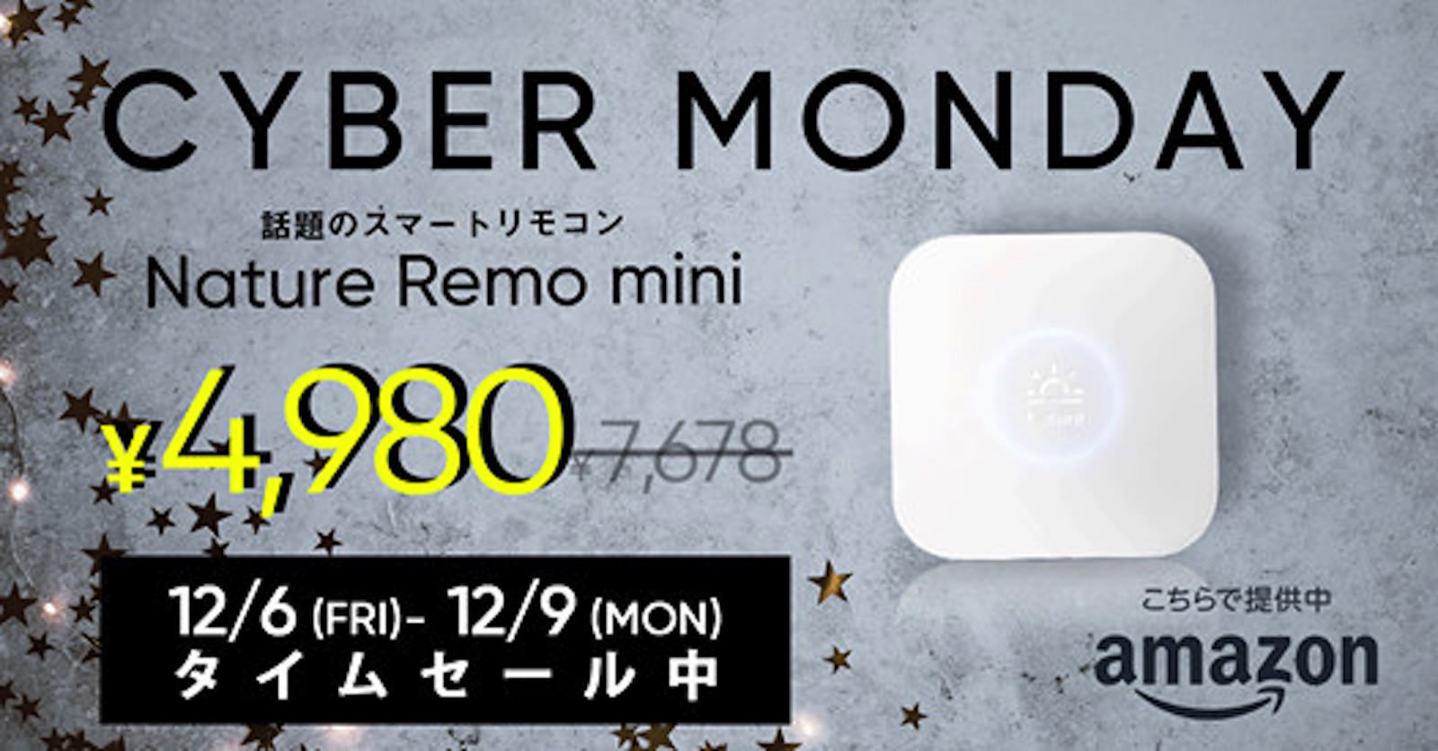 Cyber Monday Nature Remo Mini Sale