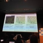 Happy-Hacking-Keyboard-New-Model-Presentation-02.jpeg