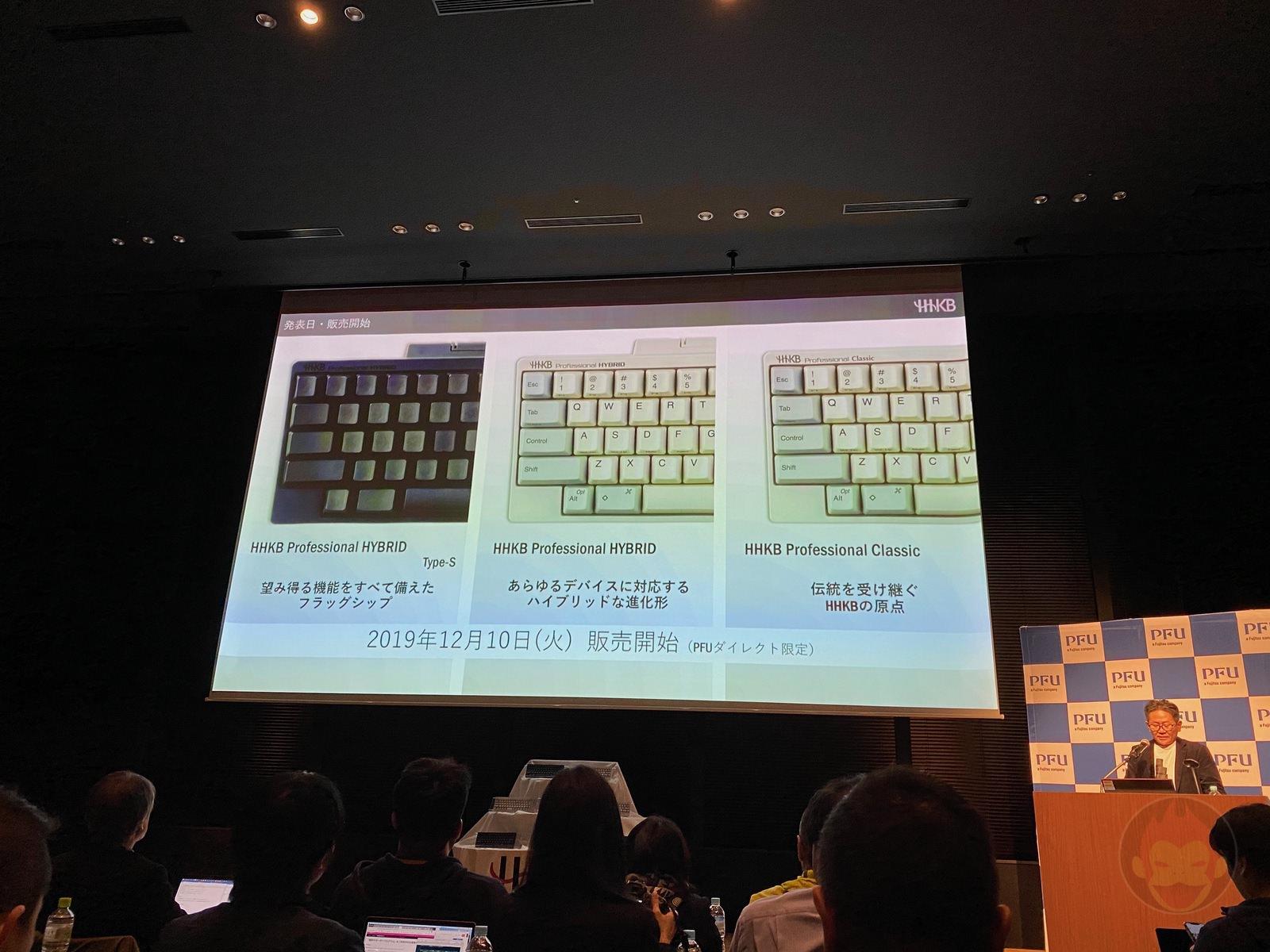 Happy Hacking Keyboard New Model Presentation 02