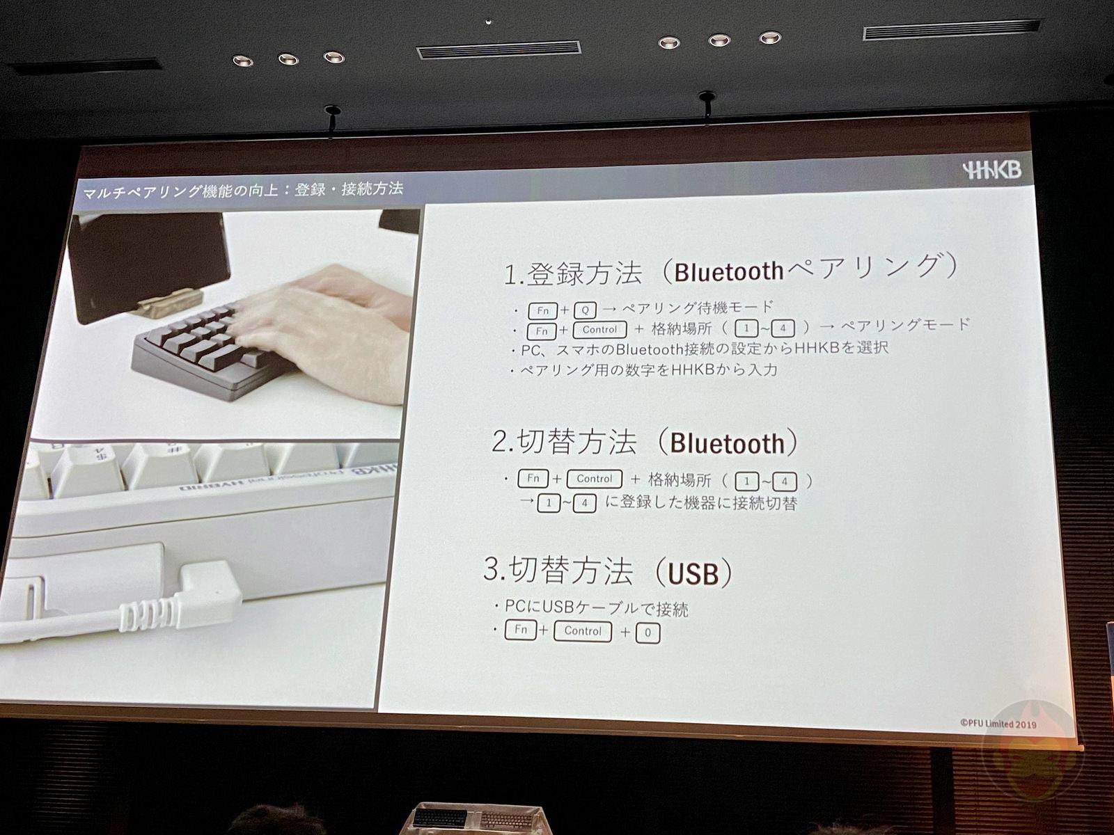 Happy Hacking Keyboard New Model Presentation 05