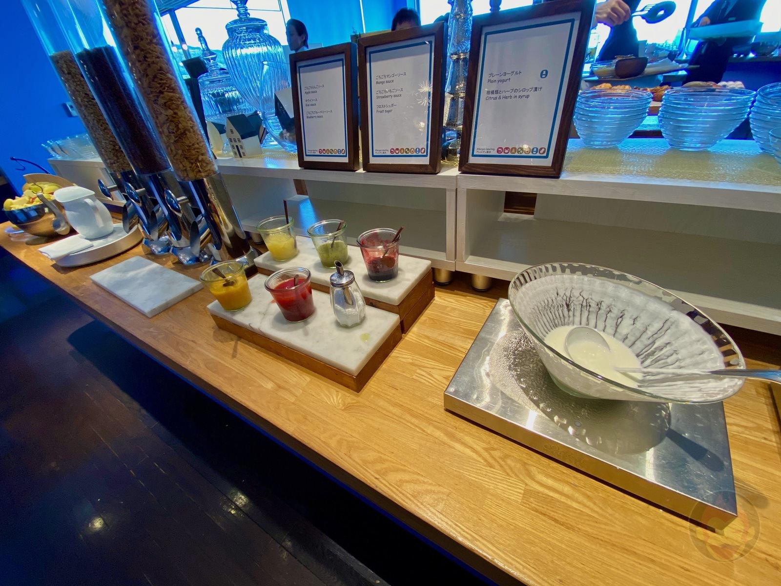 Hoshino Resonale Atami Morning Buffet 16