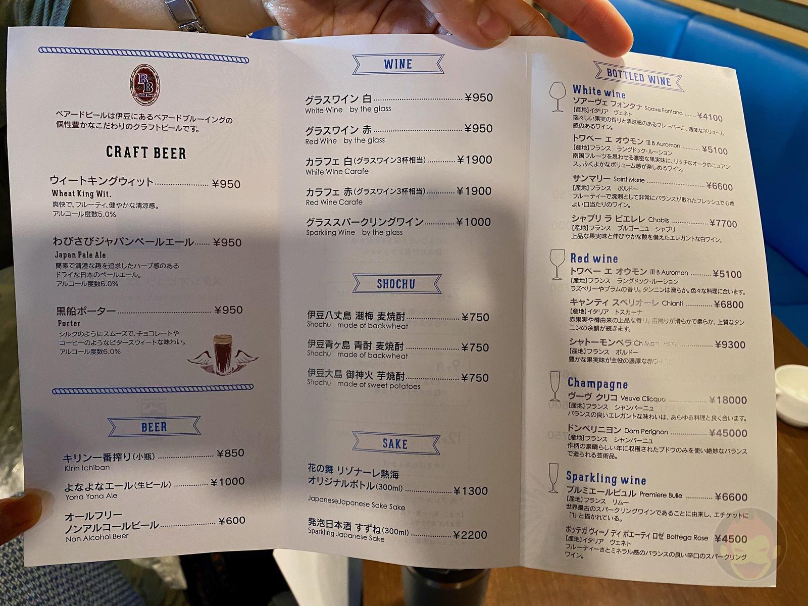 Hoshino Resonale Atami Morning Buffet 21