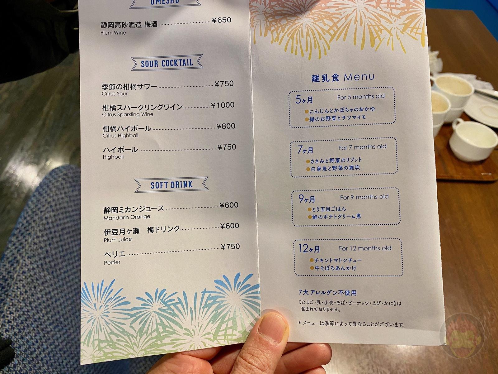 Hoshino Resonale Atami Morning Buffet 22