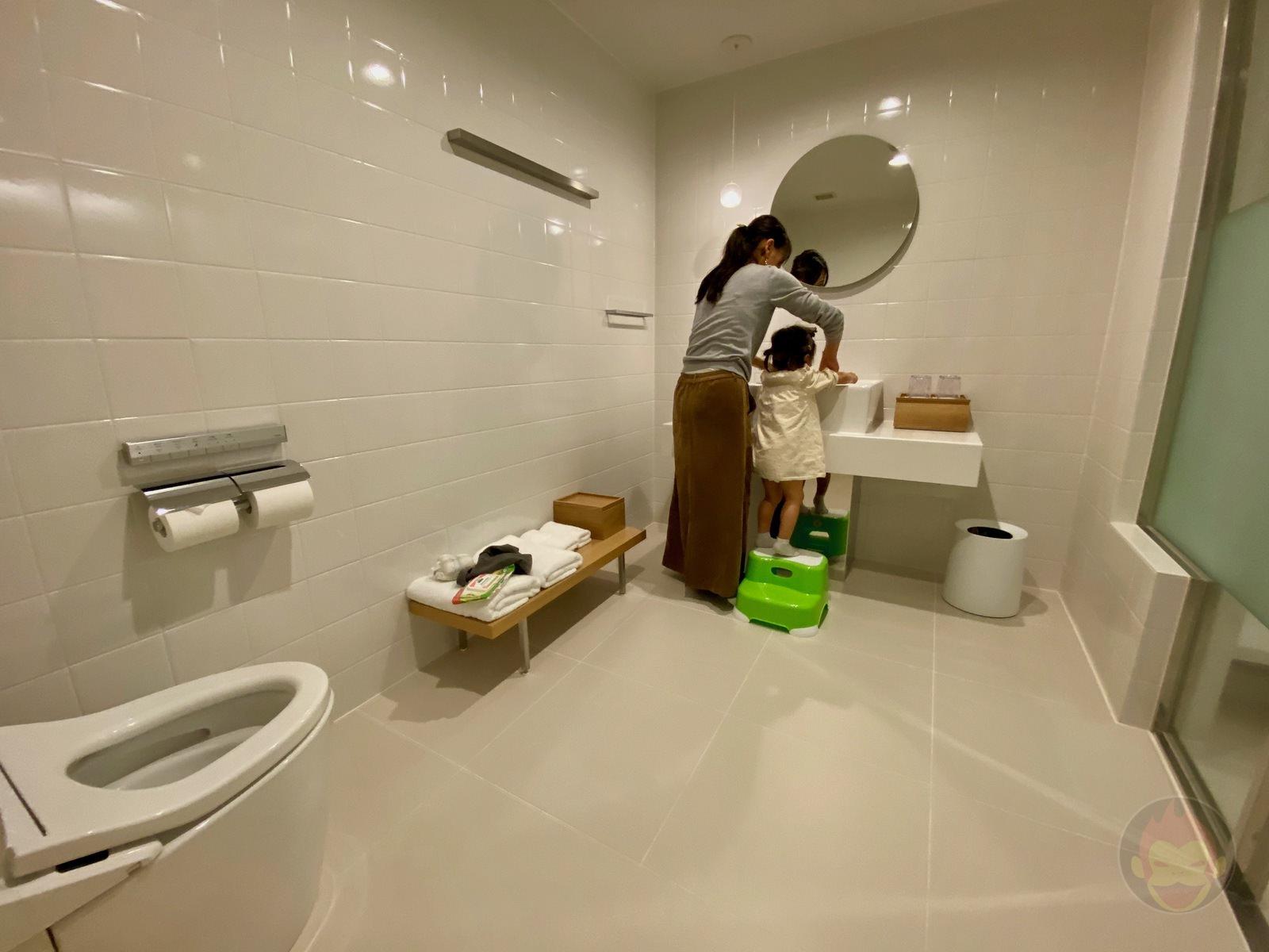 Hoshino Resonale Atami Room 18