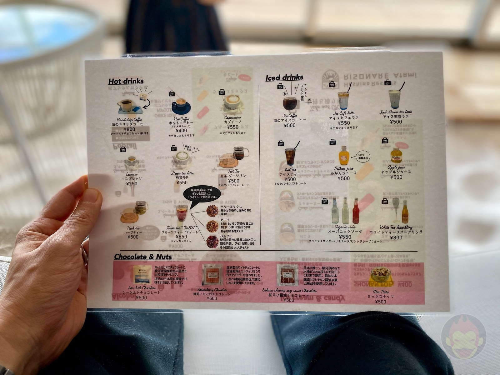 Hoshino Resonale Atami Sunaba Cafe 14