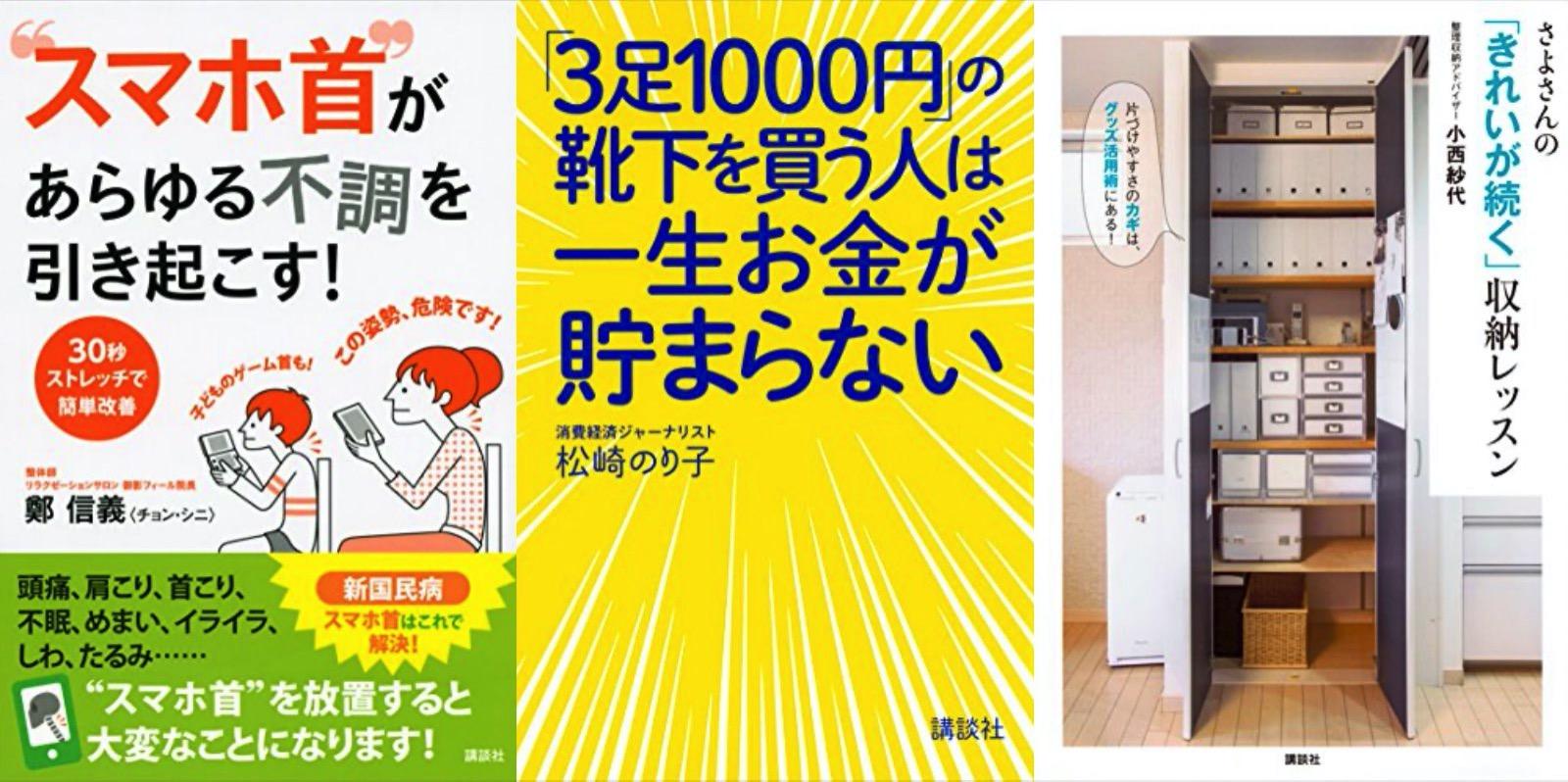 Jitsuyosho Sale 20912