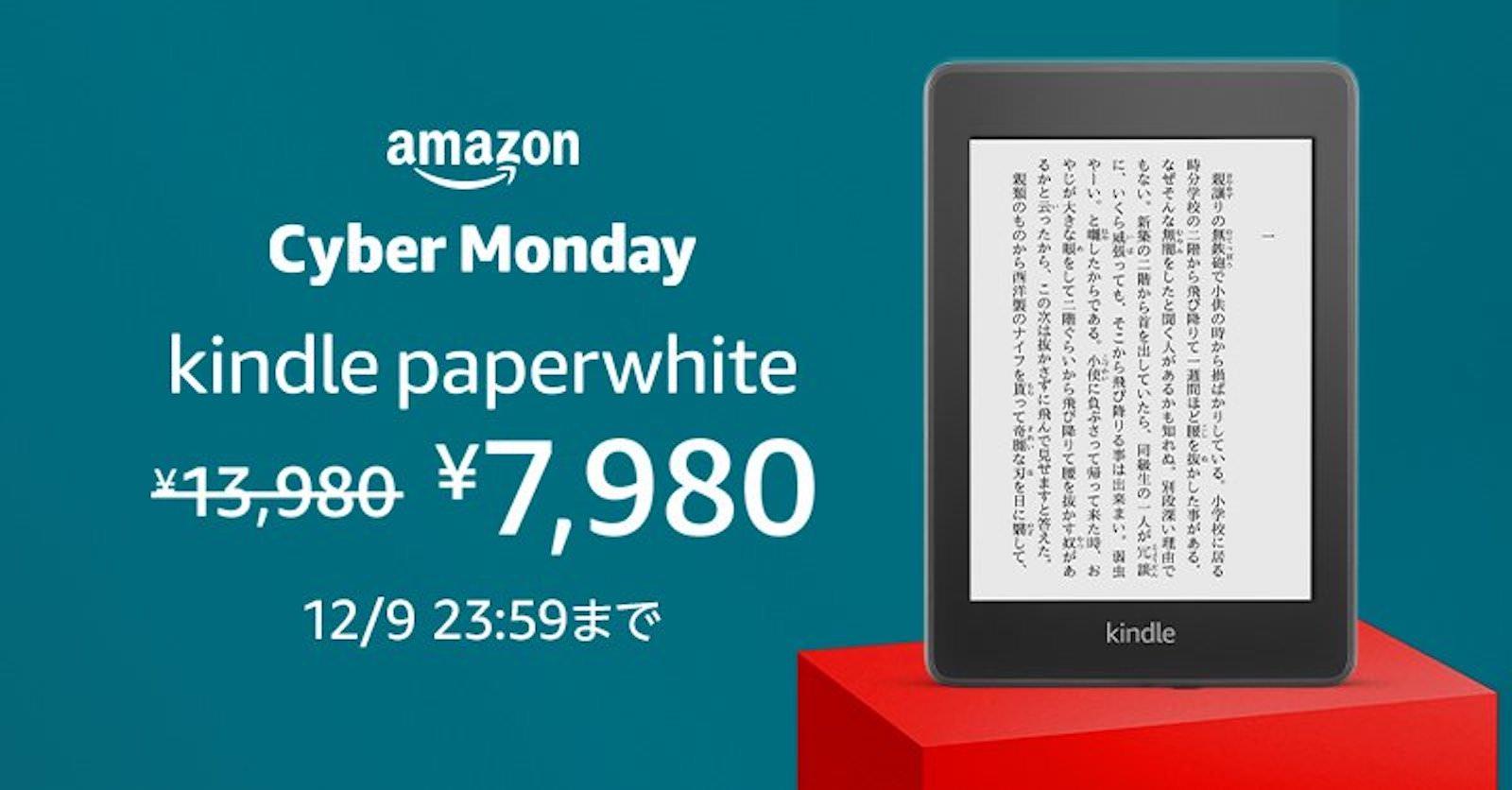 Kindle Paperwhite on sale