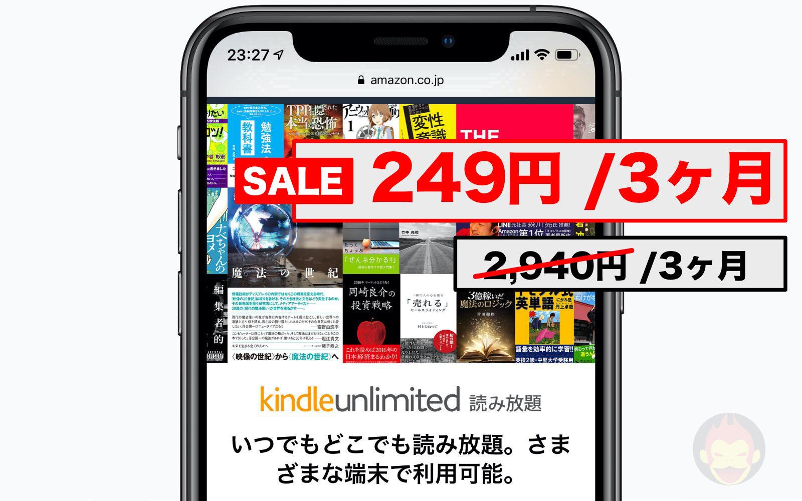 Kindle-Unlimited-sale-201912.jpg