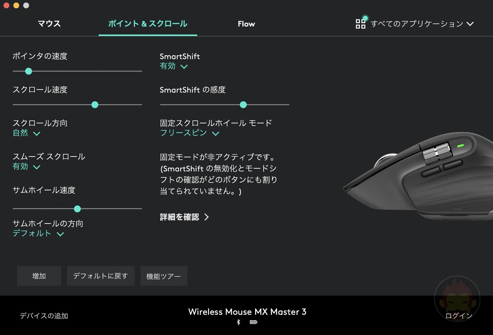 Logi-Options-MX-Master-3-01.jpg