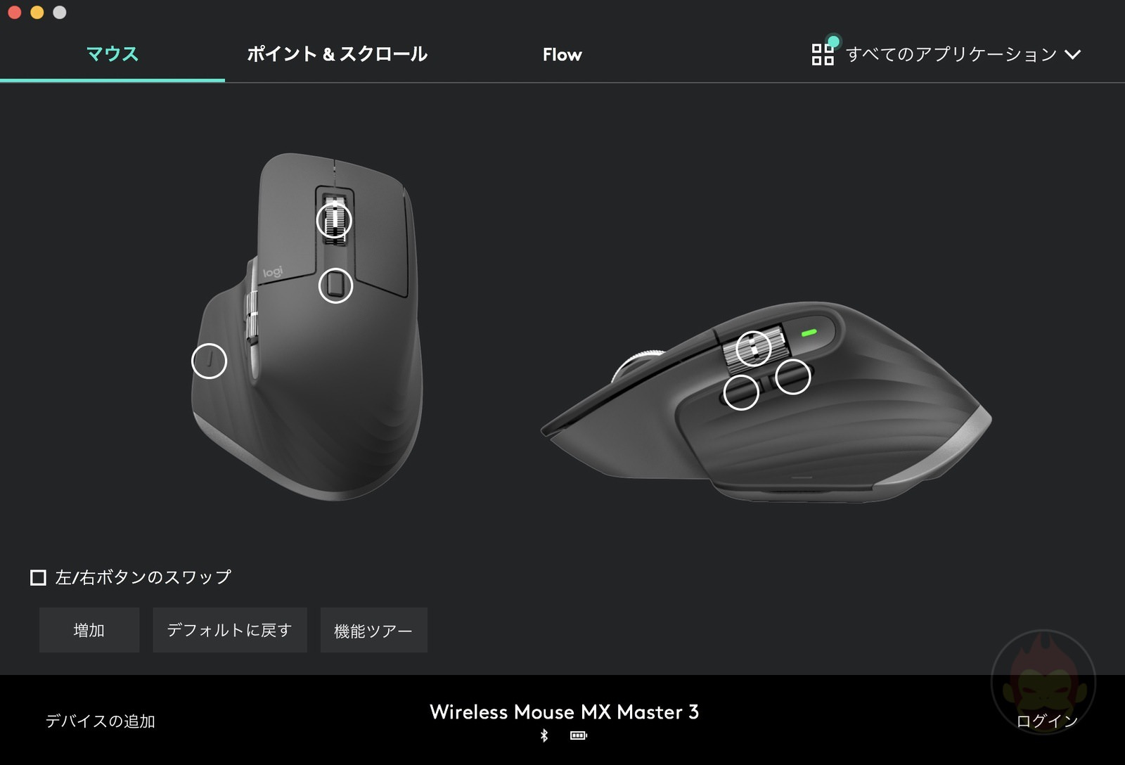 Logi-Options-MX-Master-3-02.jpg